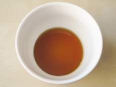 Two tablespoons raw agave nectar.